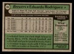 1979 Topps #108  Eduardo Rodriguez  Back Thumbnail