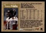 1996 Topps #197  Terance Mathis  Back Thumbnail