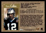 1996 Topps #50  Kerry Collins  Back Thumbnail