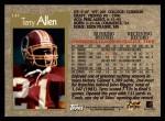 1996 Topps #147  Terry Allen  Back Thumbnail