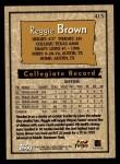 1996 Topps #415  Reggie Brown  Back Thumbnail