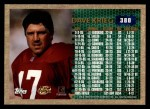1996 Topps #380   -  Dave Krieg 3000 Yard Club Back Thumbnail