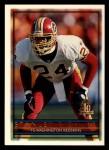 1996 Topps #328  Stanley Richard  Front Thumbnail
