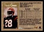 1996 Topps #334  Harold Green  Back Thumbnail