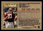 1996 Topps #230  Brian Mitchell  Back Thumbnail