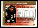 1997 Topps #352  Joe Cain  Back Thumbnail