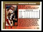 1997 Topps #228  Marvcus Patton  Back Thumbnail