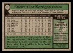 1979 Topps #37  Joe Kerrigan  Back Thumbnail