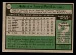 1979 Topps #617  Terry Puhl  Back Thumbnail