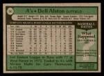 1979 Topps #54  Dell Alston  Back Thumbnail