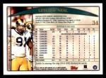 1998 Topps #34  Leslie O'Neal  Back Thumbnail
