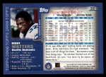 2000 Topps #32  Ricky Watters  Back Thumbnail