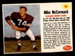 1962 Post #65  Mike McCormack  Front Thumbnail