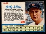 1962 Post #67  Billy Klaus   Front Thumbnail