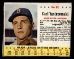 1963 Jello #80  Carl Yastrzemski  Front Thumbnail