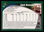 2002 Topps #193  Zack Bronson  Back Thumbnail