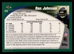 2002 Topps #374  Ron Johnson  Back Thumbnail