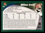 2002 Topps #385  William Green  Back Thumbnail