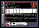 2003 Topps #161  Doug Johnson  Back Thumbnail