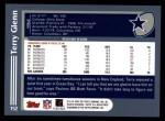 2003 Topps #152  Terry Glenn  Back Thumbnail