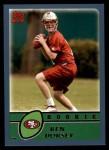 2003 Topps #378  Ken Dorsey  Front Thumbnail