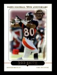 2005 Topps #185  Rod Smith  Front Thumbnail