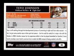 2005 Topps #35  Teyo Johnson  Back Thumbnail