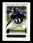 2005 Topps #100  Chris McAlister  Front Thumbnail