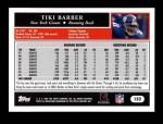 2005 Topps #152  Tiki Barber  Back Thumbnail