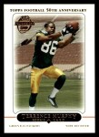 2005 Topps #427  Terrence Murphy  Front Thumbnail