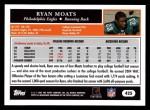 2005 Topps #425  Ryan Moats  Back Thumbnail