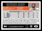 2005 Topps #388  Craphonso Thorpe  Back Thumbnail