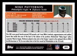 2005 Topps #391  Mike Patterson  Back Thumbnail