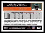 2005 Topps #391  Mike Patterson  Back Thumbnail