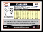 2006 Topps #89  Brian Griese  Back Thumbnail
