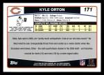 2006 Topps #171  Kyle Orton  Back Thumbnail