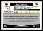 2006 Topps #184  Matt Jones  Back Thumbnail