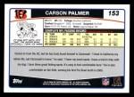 2006 Topps #153  Carson Palmer  Back Thumbnail