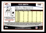 2006 Topps #193  Rod Smith  Back Thumbnail