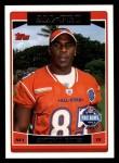 2006 Topps #300   -  Antonio Gates All-Pro Front Thumbnail
