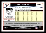 2006 Topps #254  Eric Moulds  Back Thumbnail