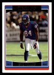2006 Topps #254  Eric Moulds  Front Thumbnail