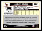 2006 Topps #220  Anquan Boldin  Back Thumbnail