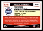2006 Topps #294   -  Marvin Harrison All-Pro Back Thumbnail