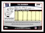 2006 Topps #244  Tiki Barber  Back Thumbnail