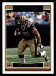 2006 Topps #268  Ernie Conwell  Front Thumbnail