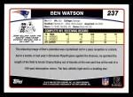 2006 Topps #237  Ben Watson  Back Thumbnail