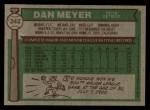 1976 Topps #242  Dan Meyer  Back Thumbnail