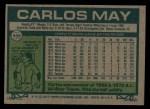 1977 Topps #568  Carlos May  Back Thumbnail
