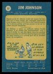 1969 O-Pee-Chee #97  Jim Johnson  Back Thumbnail